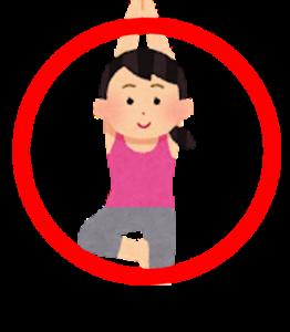 マタニティ(妊婦)さんがオンラインヨガSOELU(ソエル)で運動不足解消する3つのメリット【母子健康で元気なベビーを産みましょう】