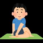 【体験談】朝活なら!月2,000円!人気イントラ浅野先生のオンライン朝ヨガ