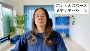月額1000円!ベテランchama(チャマ)先生のオンラインヨガ体験